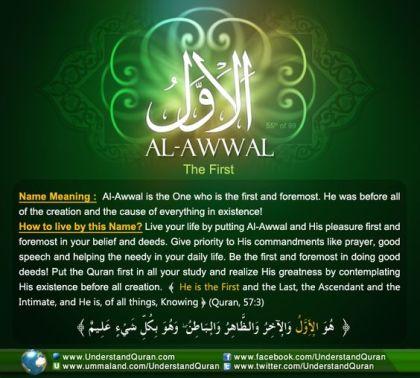 AL AWWAL