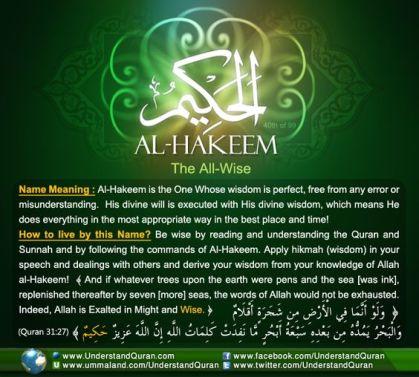 AL HAKEEM