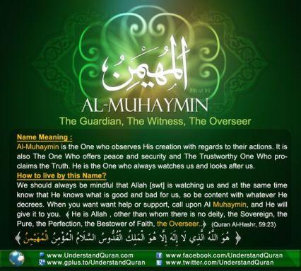 AL MUHAYMIN