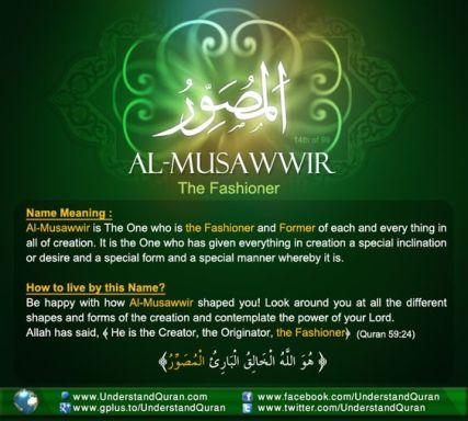 AL MUSAWWIR