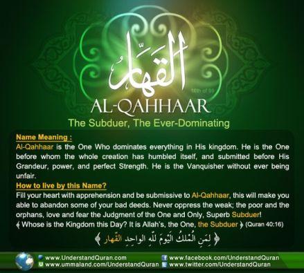AL QAHAAR