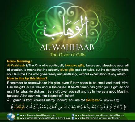 AL WAHHAB