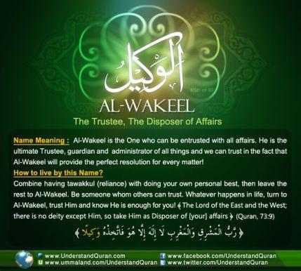 AL WAKEEL