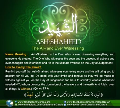 ASH SHAHEED