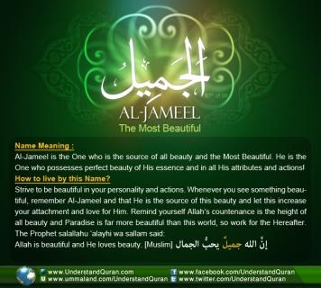 Name_87_Al-Jameel