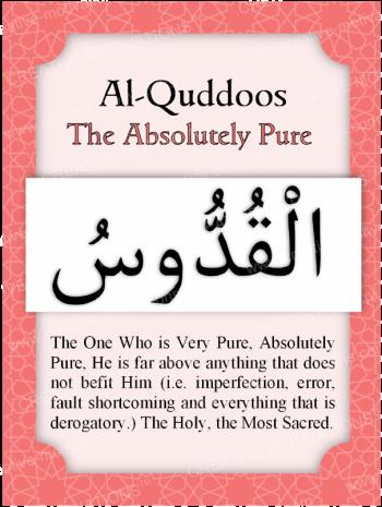 4-Quddoos