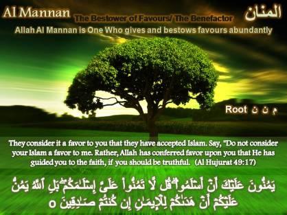 Al Mannan