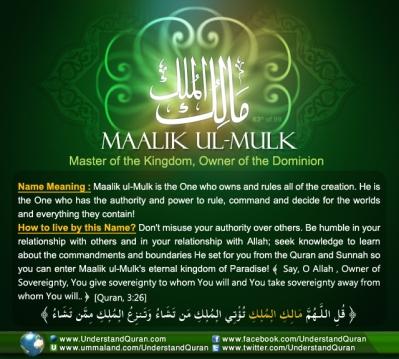 Name_63_Maalikul-Mulk