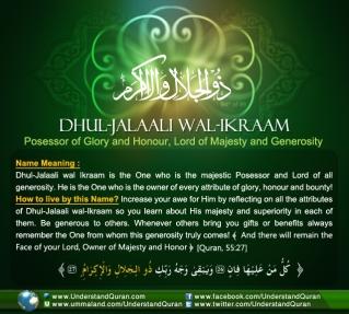 Name_64_Dhul-Jalaali-wal-Ikraam