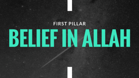 Belief-in-Allah-pillar.png